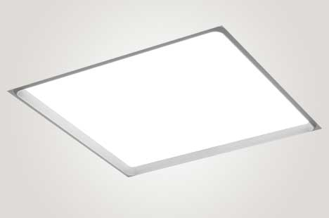 Vellum Recessed Lighting for People
